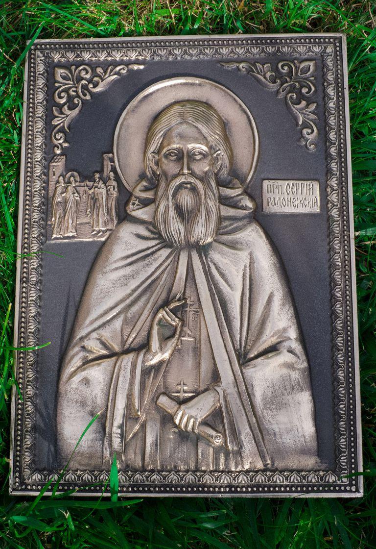 Икона Святого преподобного Сергия Радонежского, бронза