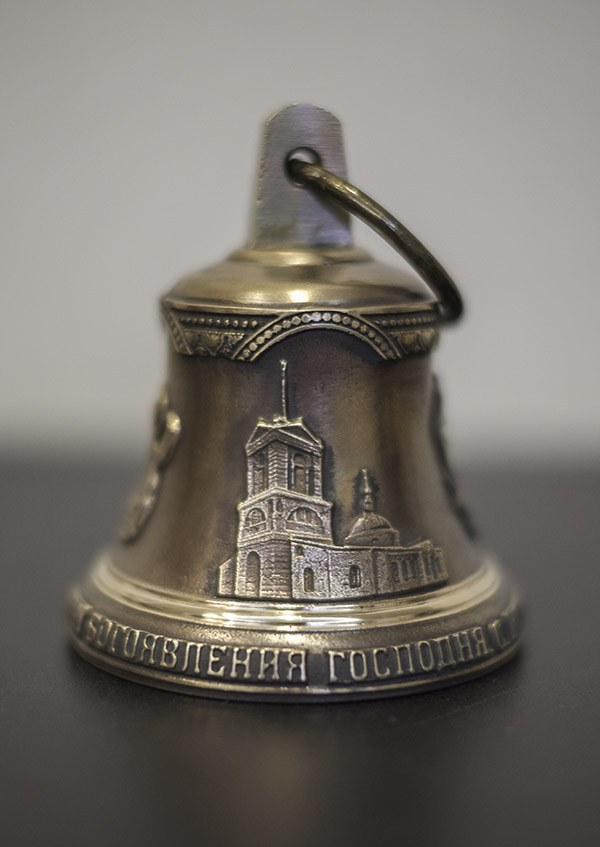Колокольчики отлиты  в честь 225 -летия Храма Богоявления Господня с. Исаково *1792-2017*