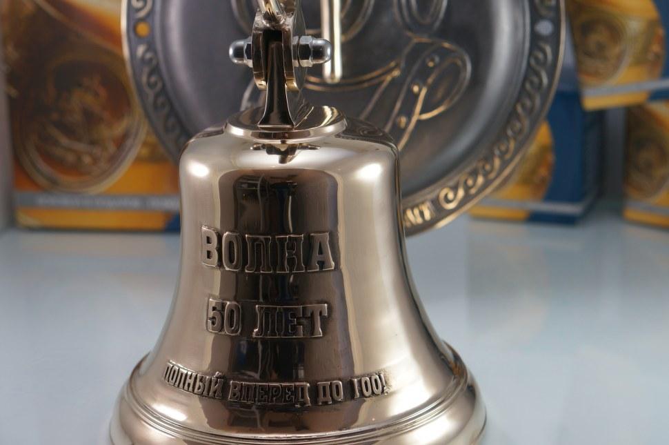 Рында морская Кораболеный колокол Судовой колокол Колокол в подврок Подарок из бронзы Уникльный подарок